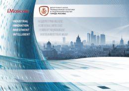 мик, Зеленоград, проект, инвестиции