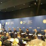 ПМЭФ-2017, мик, форум, инвестиции