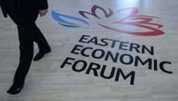 мик, инвестиции, новости, форум, ВЭФ