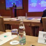деловая встреча, мик, инвестиции, бизнес