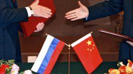 мик, Китай, Россия , форум